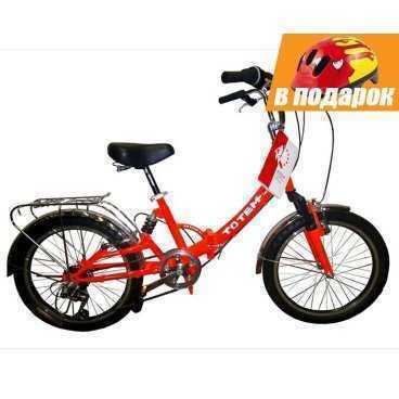 Складной велосипед TOTEM SF-461Cкладные<br>TOTEM SF-461<br>TOTEM SF-461 - складной велосипед начального уровня с установленым оборудованием известной фирмы Shimano, в полной комплектации. <br><br><br><br><br><br>Общие характеристики<br><br><br>Тип<br>подростковый<br><br><br>Возраст ребенка<br>6 - 9 лет, рост до 135 см<br><br><br>Область применения<br>городской<br><br><br>Рама, вилка<br><br><br>Складной<br>да<br><br><br>Материал рамы<br>сталь <br><br><br>Амортизация<br>Hard tail<br><br><br>Конструкция вилки<br>жесткая<br><br><br>Конструкция рулевой колонки<br>неинтегрированная, резьбовая <br><br><br>Колеса<br><br><br>Диаметр колес<br>20 дюймов<br><br><br>Наименование покрышек<br>20х1.95<br><br><br>Наименование ободов<br>20x1.75<br><br><br>Материал обода<br>алюминиевый сплав<br><br><br>Двойной обод<br>нет<br><br><br>Материал бортировочного шнура<br>металл<br><br><br>Торможение<br><br><br>Тип переднего тормоза<br>клещевой<br><br><br>Уровень переднего тормоза<br>начальный<br><br><br>Тип заднего тормоза<br>клещевой<br><br><br>Уровень заднего тормоза<br>начальный<br><br><br>Трансмиссия<br><br><br>Количество скоростей<br>6<br><br><br>Уровень заднего переключателя<br>начальный<br><br><br>Наименование заднего переключателя<br>Shimano Tourney RD-TY18GS<br><br><br>Уровень манеток<br>начальные<br><br><br>Наименование манеток<br>SL-KDSG-03<br><br><br>Конструкция манеток<br>вращающаяся ручка<br><br><br>Каретки<br>начальные<br><br><br>Конструкция каретки<br>неинтегрированная<br><br><br>Тип посадочной части вала каретки<br>квадрат<br><br><br>Наименование кассеты<br>начальные<br><br><br>Количество звезд в кассете<br>6<br><br><br>Количество звезд системы<br>1<br><br><br>Конструкция педалей<br>классическая<br><br><br>Руль<br><br><br>Конструкция руля<br>изогнутый<br><br><br>Настройка положения руля<br>регулируемый подъем<br><br><br>Седло<br><br><br>Материал седла<br>искусственная кожа<br><br><br>Материал рамки седла<br>сталь<br><br><br>Комфорт<br>подпружиненное седло<br><br><br>Дополни