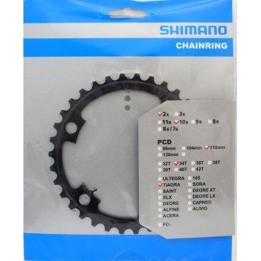 Звезда передняя SHIMANO, для FC-4700, 34T-MK, 50-34T, Y1RC34000Системы<br>Звезда передняя, для FC-4700, 34T-MK, 50-34T<br>
