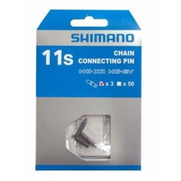 З/ч к цепи SHIMANO, пины для CN9000, 11 скоростей, HG-EV, соединительный штифт, 3 шт, Y0AH98030Велосипедная цепь<br>З/ч к цепи, пины для CN9000, 11 скоростей, HG-EV, соединительный штифт, 3 шт.<br>