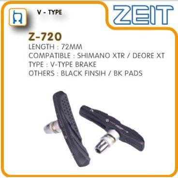 Колодки тормозные ZEIT для V-brake, картриджные, резьбовые, 72мм, совместимость: Shimano,  Z-720Тормоза на велосипед<br>Колодки тормозные Z-720 для V-brake, картриджные, резьбовые, 72мм, совместимость: Shimano xtr/deore xt, блистер<br><br><br>Тип колодки: Ободные<br>