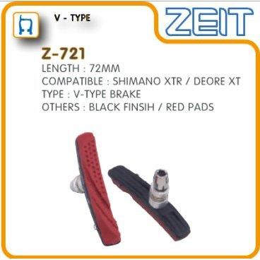 Колодки тормозные ZEIT для V-brake, картриджные, резьбовые, 72мм, Z-721Тормоза на велосипед<br>Колодки тормозные Z-721 для V-brake, картриджные, резьбовые, 72мм, чёрный корпус, красный картридж, совместимость: Shimano xtr/deore xt, блистер<br><br><br>Тип колодки: Ободные<br>