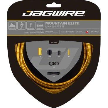 Набор рубашек и тросиков переключения Jagwire Road Elite Link Shift Kit, золотой, RCK552Тросики и Рубашки<br>Долговечная и стойкая к повреждениям и агрессивным условиям среды рубашка для троса Jagwire Mountain Elite Link Shift Kit. Данные качества обуславливаются конструкцией из алюминия, который не повреждаеся и не ржавеет со временем. Тем самым вас ожидает сверхточное, своевременное переключение скоростей без задержек. Рубашка на 20% легче всех традиционных аналогов. Она состоит из алюминиевых звеньев, лайнера с обработкой slick-lube (наилучшее сочетание для тросиков с тефлоновым покрытием) и заглушки на конце. Для тех, кому нужен максимум от каждой детали!<br><br>ОСОБЕННОСТИ:<br><br>Материал рубашки: алюминиевые звенья с покрытием Slick-Lube<br>Диаметр: 5 мм<br>Тросики: с тефлоновым покрытием, тонкий профиль<br>Совместимость: Sram / Shimano<br>Длина фронтального тросика: 1500 мм<br>Длина заднего тросика: 2300 мм<br>Мелкие запчасти: 15 mini tube tops заглушек, 6 ограничителей для защиты тросиков и рамы, 2 наконечника для тросиков, 2 вращающихся крючка, 1 защита от грязи<br><br>Цвет: золотой<br>