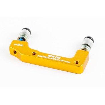 Адаптер A2Z, передний IS/PM, 203 мм, золотистый, AD-ISPM203-6Тормоза на велосипед<br>Стильный алюминиевый адаптер для передних дисковых тормозов. Множество вариантов расцветок, в комплекте крепежные болты.<br>