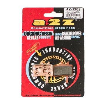 Тормозные колодки A2Z Avid Juicy Ultimate/Juicy 7/ 5 Juicy carbon/BB7, золотистый, AZ-290SТормоза на велосипед<br>A2Z - небольшой тайваньский завод по производству велосипедных запчастей, специализируется на выпуске высококачественных компонентов, легких втулок, тормозных дисков, титановых эксцентриков и других деталей. <br><br>    Превосходные тормозные свойства колодок уменьшают тормозной путь<br>    Высокоэффективный состав увеличивает мощность при любых погодных условиях<br>    Все тормозные колодки A2Z сделаны из органических соединений и не содержат асбеста <br><br>Виды тормозных колодок A2Z: <br> - Gold (Sintered) - высокоэффективные метализированные колодки, служат на 300%* больше <br><br>*по сравнению со стоковыми колодками<br>