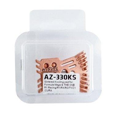 Тормозные колодки A2Z Formula Mega &amp; THE ONE, R1/RX/RO, с радиатором, золотистый, AZ-330KSТормоза на велосипед<br>A2Z - небольшой тайваньский завод по производству велосипедных запчастей, специализируется на выпуске высококачественных компонентов, легких втулок, тормозных дисков, титановых эксцентриков и других деталей.<br><br>    Превосходные тормозные свойства колодок уменьшают тормозной путь<br>    Высокоэффективный состав увеличивает мощность при любых погодных условиях<br>    Все тормозные колодки A2Z сделаны из органических соединений и не содержат асбеста<br><br>Виды тормозных колодок A2Z:<br>- Blue (organic) - высокоэффективные органические колодки, на 110%* выше мощность и на 150%* дольше срок службы<br>- Silver (organic) - высокоэффективные органические колодки на алюминиевой подложке, легче колодок Blue на 50%<br>- Gold (Sintered) - высокоэффективные метализированные колодки, служат на 300%* больше<br><br>*по сравнению со стоковыми колодками<br>