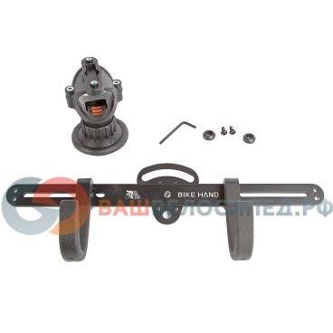 Стенд/крепление BIKEHAND SALE YC-99DH для стенда/держателя YC-99/YC-98 НИЗ сталь серебр. 6-150199Стенды для велосипедов<br>для крепления дополнительного велосипеда к подвесу на нижнюю трубу держателей BIKEHAND SALE, YC-98 (арт. 6-14099) и YC-99 (арт. 6-14097)<br>