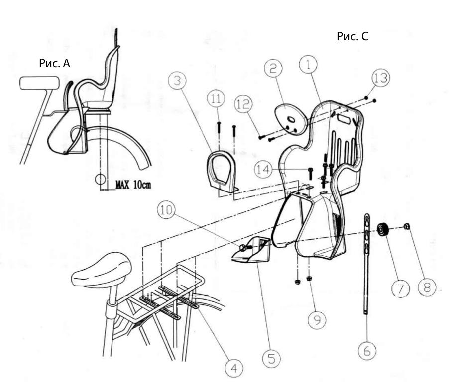 Установка велокресла YC-801