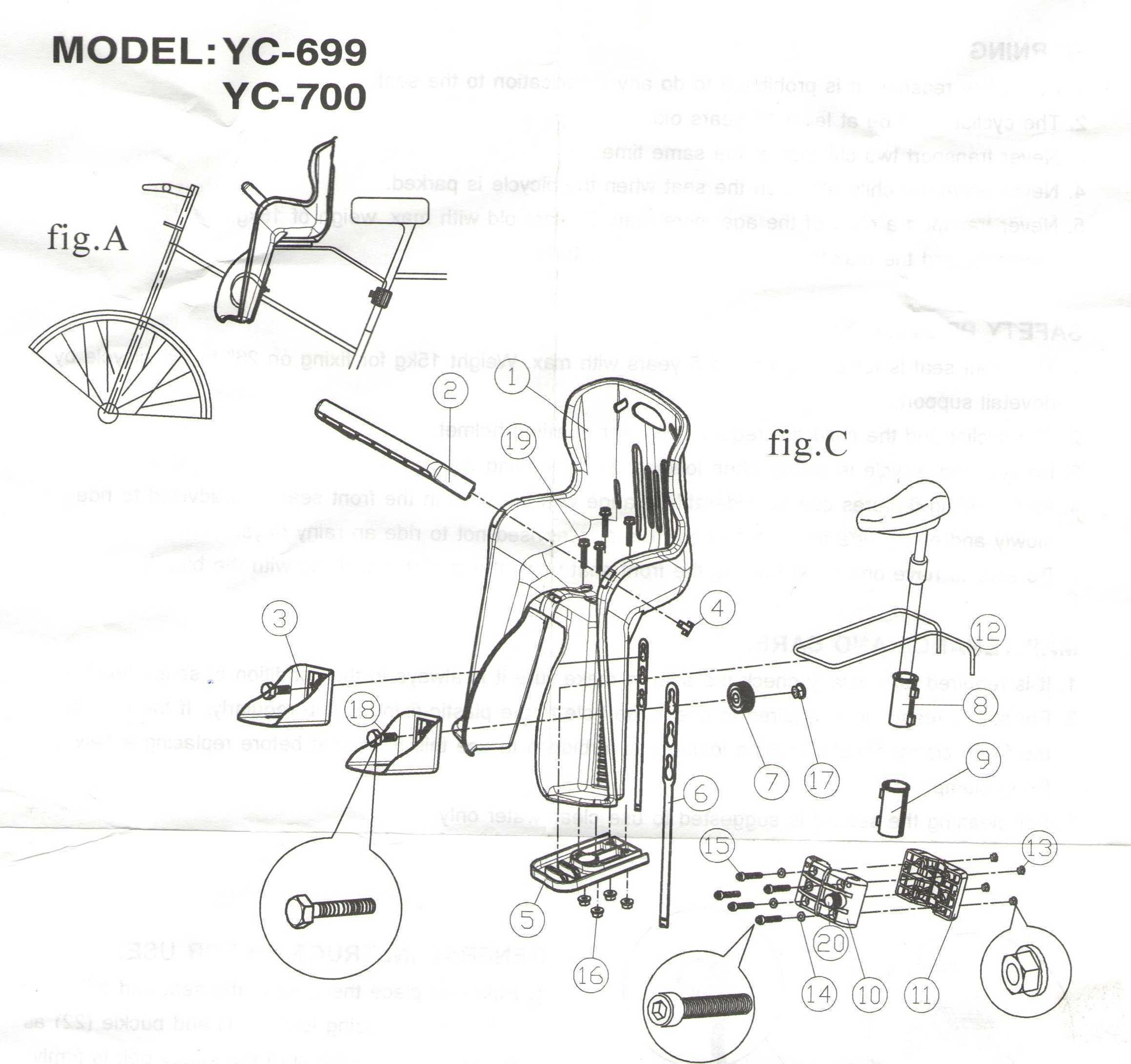 Инструкция по установке велокресла VS 700