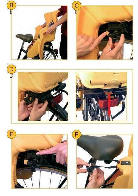 Установка велокресла с креплением Clamp