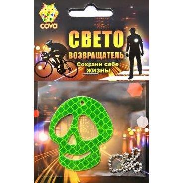 Брелок велосипедный, световозвращающий COVA™ Череп , зеленый, 55х55мм  - купить со скидкой