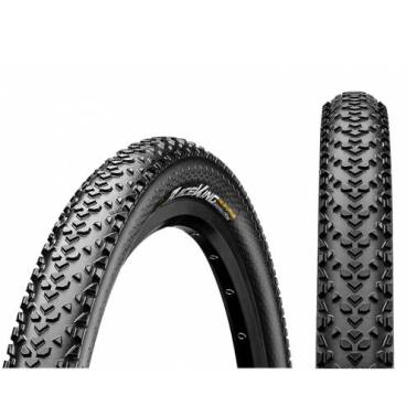 Покрышка велосипедная Continental Race King II 2.0, 29 x2.0 , складная, 3/180TPI, Performance, черная, 150307  - купить со скидкой