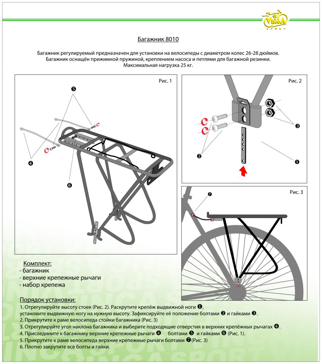 """Багажник велосипедный алюминиевый, серебристый, сварной, регулируемый, 26""""-29"""" YL-LA 8010R silver"""