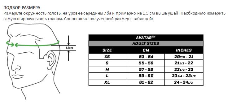Велошлем Avatar X Galaxy, черно-красный (Размер: M (57-58 см))