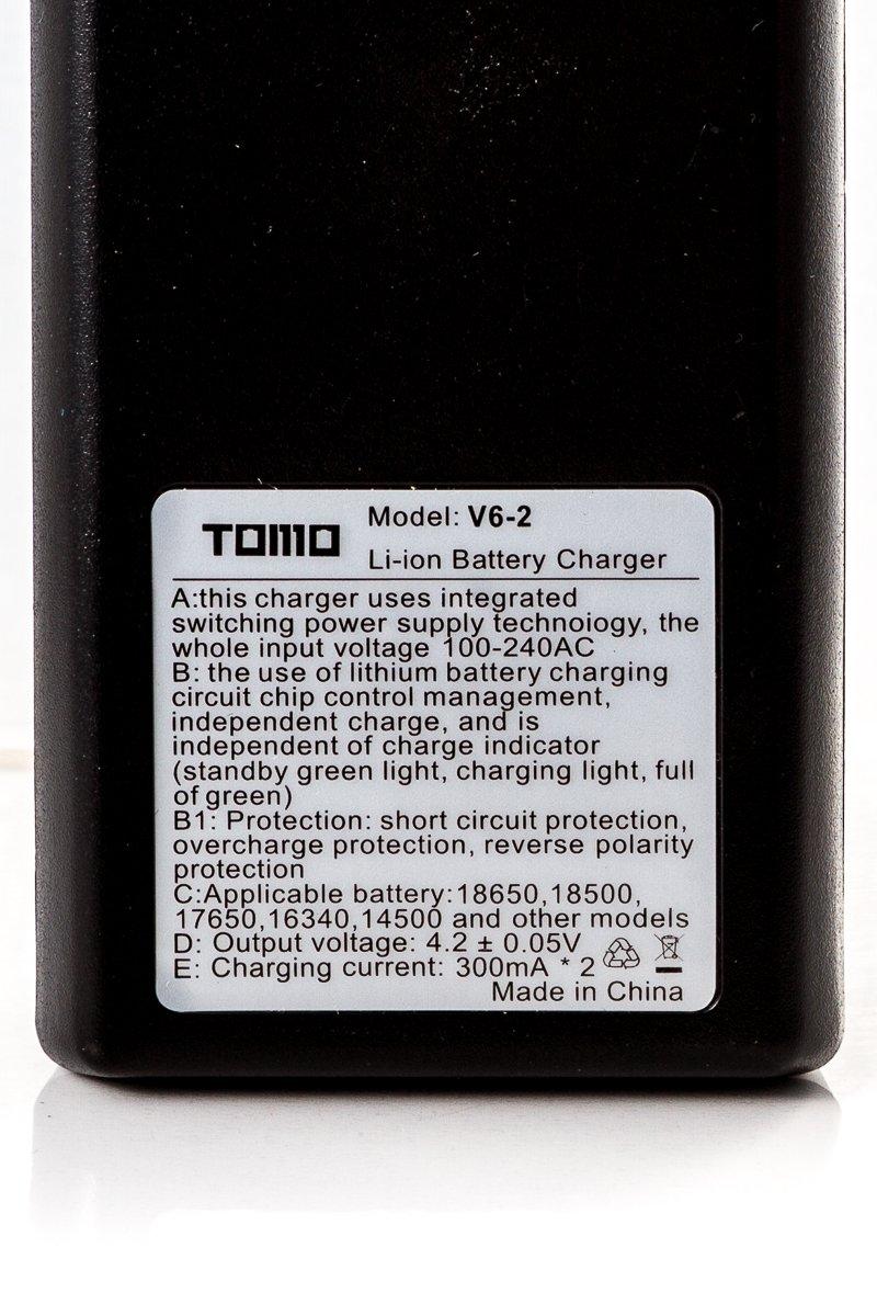 Зарядка Lumen для аккумуляторов 18650, V6-2