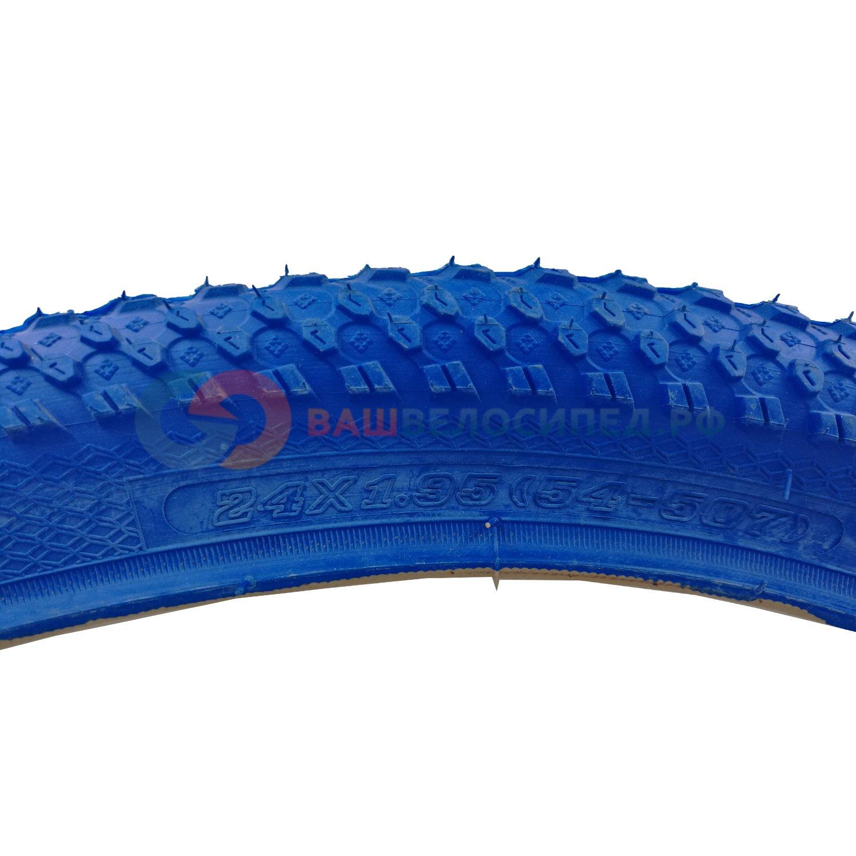 Покрышка велосипедная 24х1.95, синий, PQ 817 24*1.95 blue