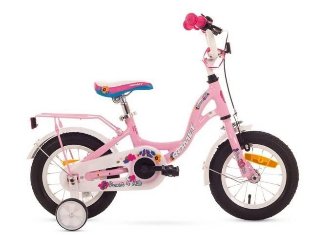"""Детский велосипед Romet DIANA 12"""" 2016 (Рама: 20"""" (Рост: до 100 см), Цвет: розовый )"""