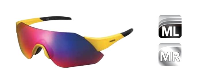 Велосипедные очки Shimano AEROLITE, дымчато-желтая оправа, дымчато-красные MLC линзы, ECEARLT1MLY3