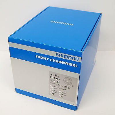 Система велосипедная 105 5800 SHIMANO, 11 скоростей, 170мм, 52/36T без каретки