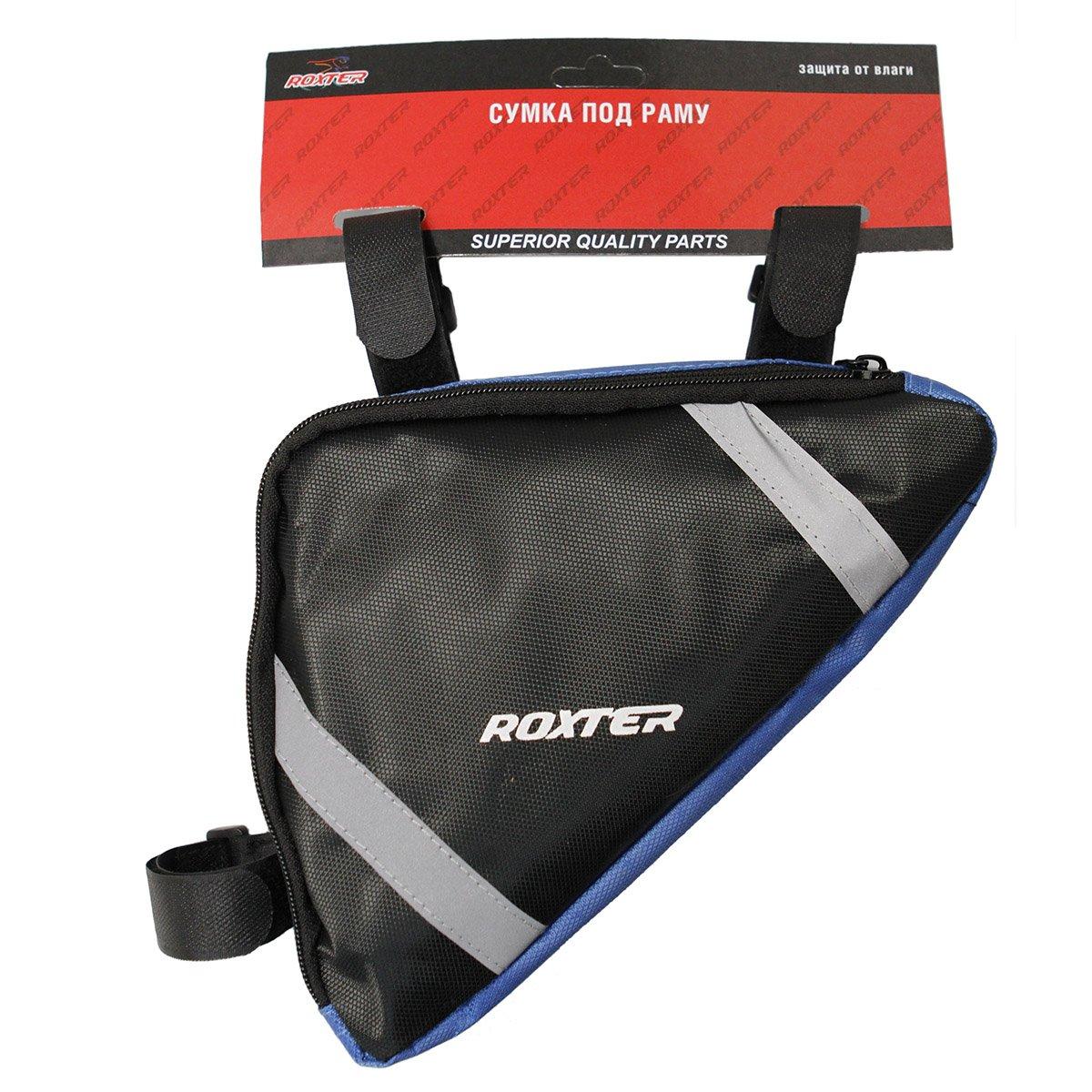 Сумка велосипедная ROXTER водостойкая в торговой упаковке.
