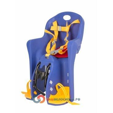 Детское велокресло на раму/вынос TUV сине-серое до 15кг переднее 5-259846