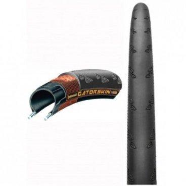 Велосипедная покрышка Continental Gator Skin, 700 x 25C, 25-622, черный, 118539