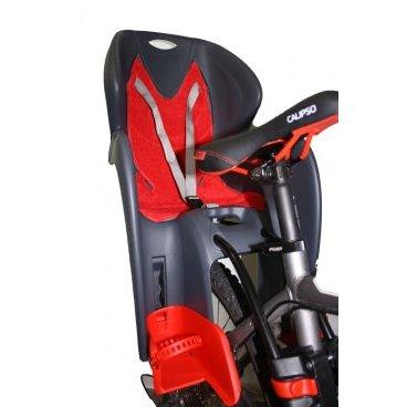 Велокресло с креплением на раму, серое с красной накладкой, до 22кг, VS 11500 G/R COMFORT frame