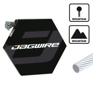 Трос тормозной Jagwire Basics MTB Cable Galvanized, 1.6x1700 мм, BWC3001