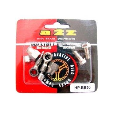 Комплект фитингов A2Z для Formula ORO, B4, 5.0 мм, HP-BB50 хомут a2z для тормозов formula b4 tektro m5 болт алюминий красный lc h5 3