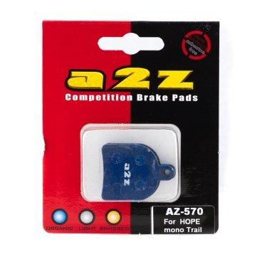 Тормозные колодки A2Z Hope Mono Trial, синий, AZ-570Тормоза на велосипед<br>A2Z - небольшой тайваньский завод по производству велосипедных запчастей, специализируется на выпуске высококачественных компонентов, легких втулок, тормозных дисков, титановых эксцентриков и других деталей.<br><br>    Превосходные тормозные свойства колодок уменьшают тормозной путь<br>    Высокоэффективный состав увеличивает мощность при любых погодных условиях<br>    Все тормозные колодки A2Z сделаны из органических соединений и не содержат асбеста<br><br>Виды тормозных колодок A2Z:<br>- Blue (organic) - высокоэффективные органические колодки, на 110%* выше мощность и на 150%* дольше срок службы<br>- Silver (organic) - высокоэффективные органические колодки на алюминиевой подложке, легче колодок Blue на 50%<br>- Gold (Sintered) - высокоэффективные метализированные колодки, служат на 300%* больше<br><br>*по сравнению со стоковыми колодками<br>