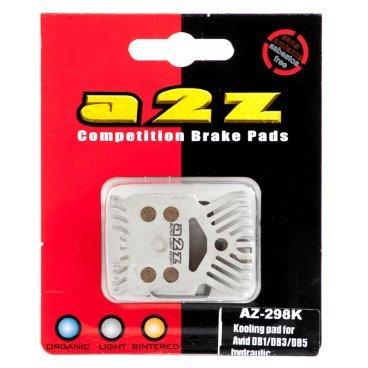 Тормозные колодки A2Z Avid DB1/DB3/DB5 hydraulic w/spring, с радиатором, синий, AZ-298KТормоза на велосипед<br>A2Z - небольшой тайваньский завод по производству велосипедных запчастей, специализируется на выпуске высококачественных компонентов, легких втулок, тормозных дисков, титановых эксцентриков и других деталей.<br><br>    Превосходные тормозные свойства колодок уменьшают тормозной путь<br>    Высокоэффективный состав увеличивает мощность при любых погодных условиях<br>    Все тормозные колодки A2Z сделаны из органических соединений и не содержат асбеста<br><br>Виды тормозных колодок A2Z:<br>- Blue (organic) - высокоэффективные органические колодки, на 110%* выше мощность и на 150%* дольше срок службы<br>- Silver (organic) - высокоэффективные органические колодки на алюминиевой подложке, легче колодок Blue на 50%<br>- Gold (Sintered) - высокоэффективные метализированные колодки, служат на 300%* больше<br><br>*по сравнению со стоковыми колодками<br>