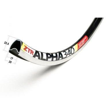 Обод 700 Stans NoTubes ZTR ALPHA 340, 20H, черный, боковая стенка серебристая, RWAP90020