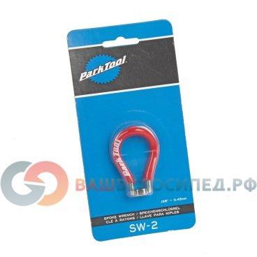 Ниппельный ключ Park Tool , 3.45мм, красный PTLSW-2 ниппельный ключ велосипедный park tool master mechanic sw 22 2 3 45мм красный ptlsw 22 2