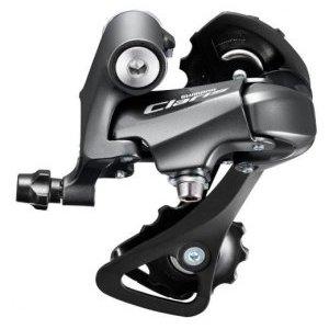 Суппорт/переключатель задний SHIMANO CLARIS ERD2000SS, 3х8 скоростей, серебро, 2-6002 переключатель передний велосипедный shimano claris 2403 3x8 скоростей 31 8 efd2403bsm 2 4052