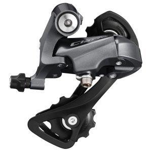 Суппорт/переключатель задний SHIMANO CLARIS ERD2000G, 3х8 скорости, 2-6003Переключатели скоростей на велосипед<br>Суппорт/переключатель задний CLARIS ERD2000GS 2-6003<br> 3х8ск. резьба сред. серебр. инд. уп. SHIMANO<br>